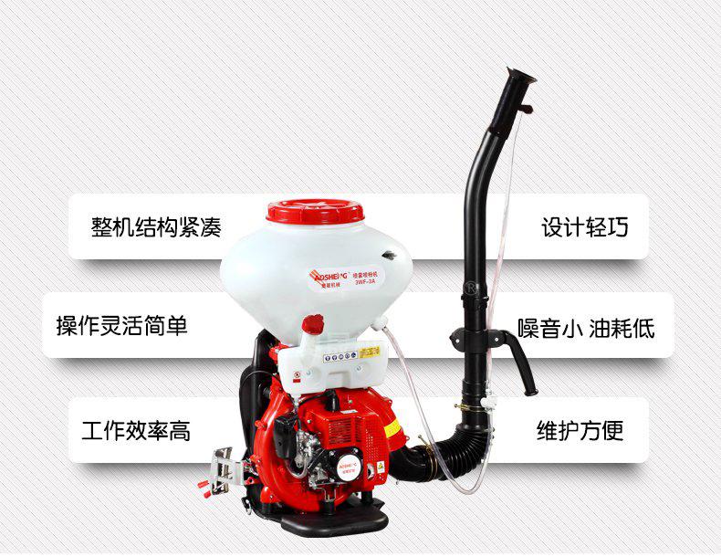 背负式汽油施肥机器 喷雾机喷粉机打药机 颗粒播种农用撒肥机产品特点1