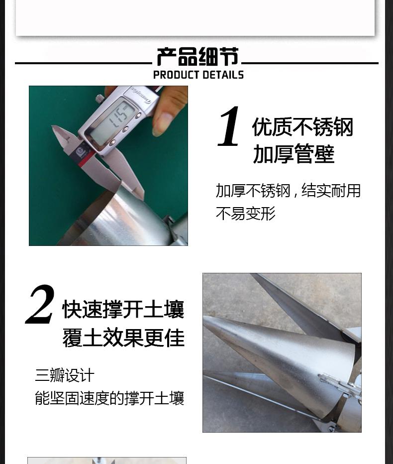 多功能种苗定植器 幼苗移栽施肥点播器 栽苗器播种机 种植耕种机械产品细节1