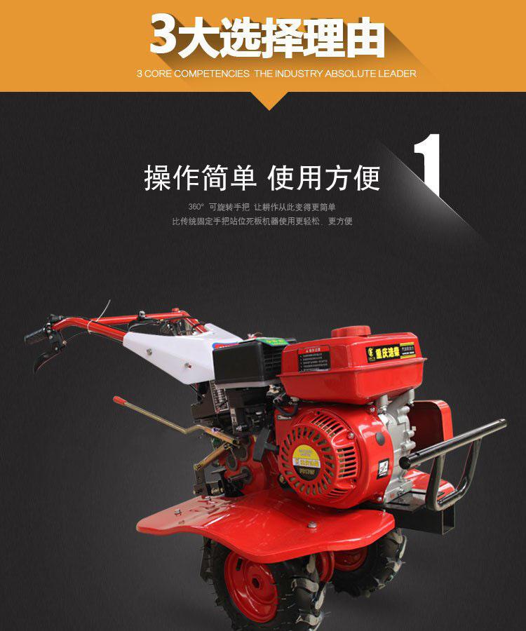 多功能汽油微耕机 小型松土机 旋耕起垄除草开沟 柴油耕地机7.5马力产品优势1