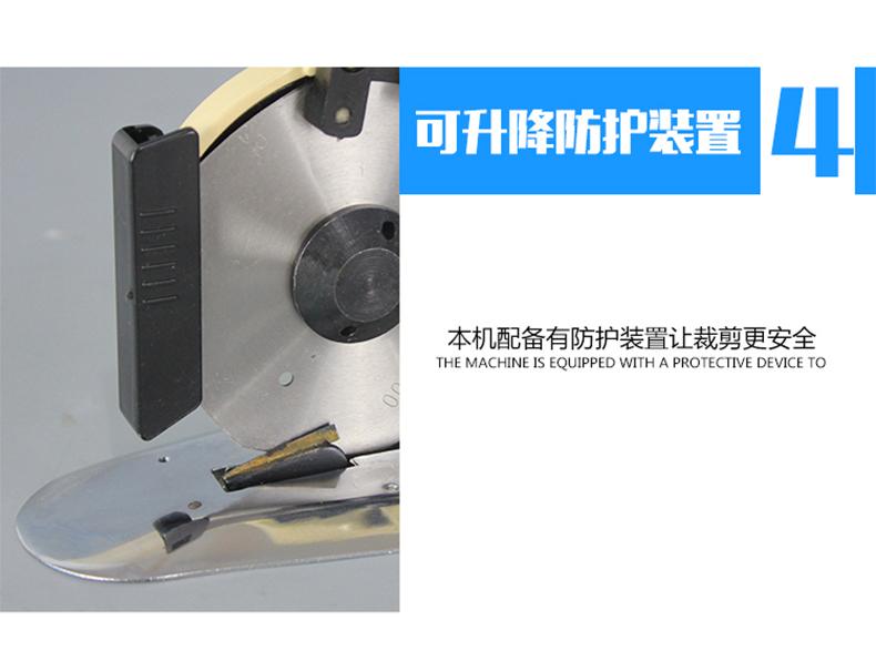 手提式电动切布机 圆刀裁剪机 电剪刀 裁布机圆刀机产品细节4