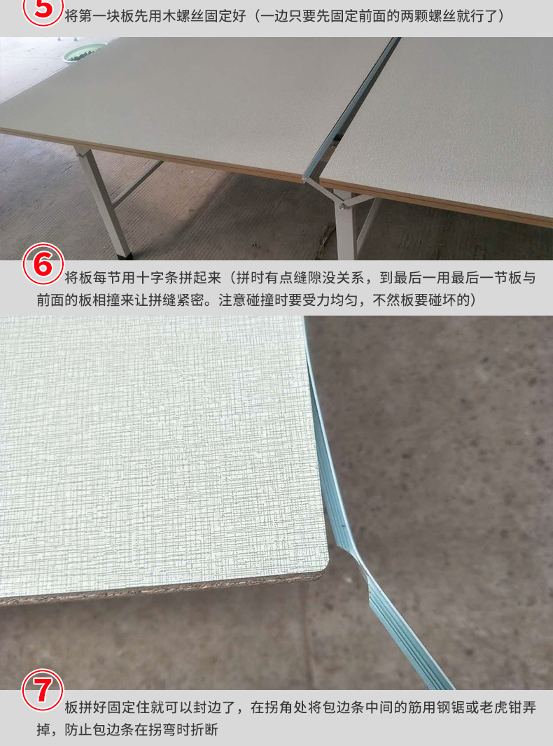 服装布料裁剪台 高品质可装卸面料 组合式裁床 流水工作台 产品安装7