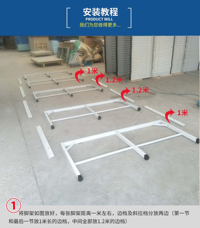 服装布料裁剪台 高品质可装卸面料 组合式裁床 流水工作台 产品安装1