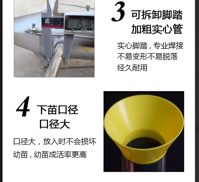 多功能种苗定植器 幼苗移栽施肥点播器 栽苗器播种机 种植耕种机械产品细节2