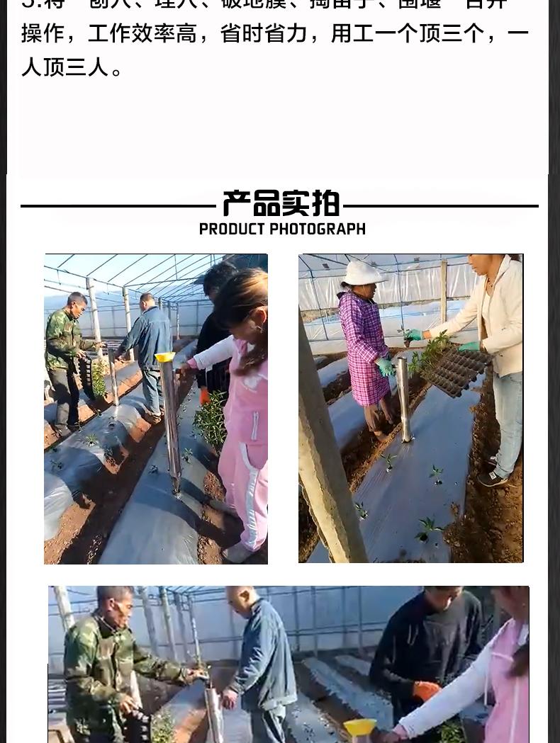 多功能种苗定植器 幼苗移栽施肥点播器 栽苗器播种机 种植耕种机械产品实拍1