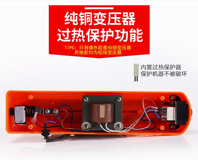 封口机小型家用 手压迷你密封机 茶叶塑料袋铝箔食品包装热封口机产品功能3