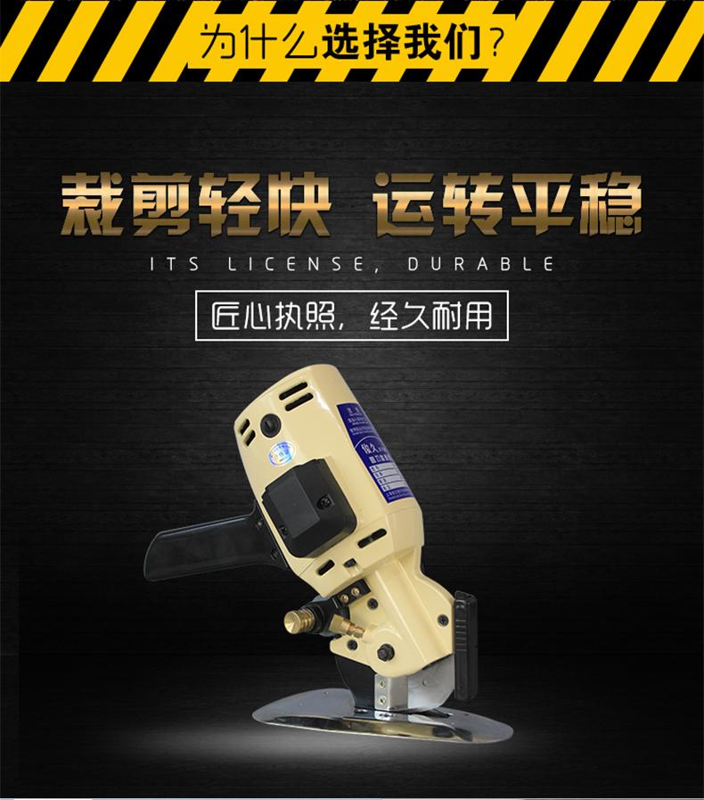 手提式电动切布机 圆刀裁剪机 电剪刀 裁布机圆刀机产品图片2