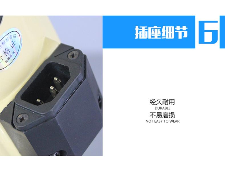 手提式电动切布机 圆刀裁剪机 电剪刀 裁布机圆刀机产品细节6