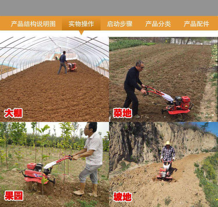 多功能汽油微耕机 小型松土机 旋耕起垄除草开沟 柴油耕地机7.5马力产品操作4