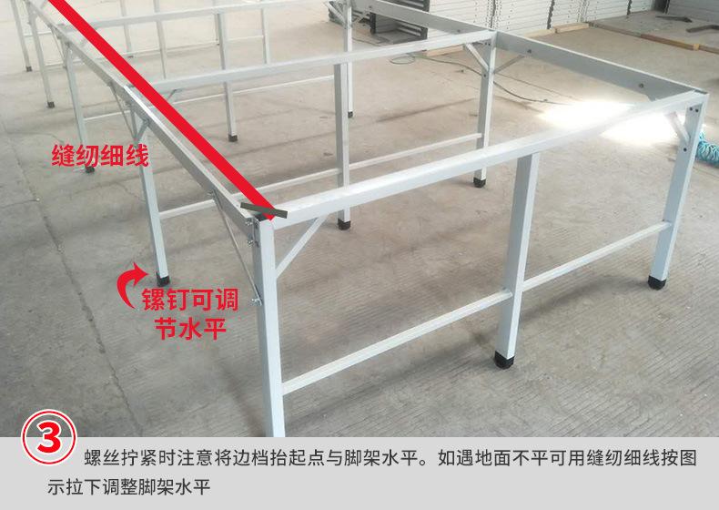 服装布料裁剪台 高品质可装卸面料 组合式裁床 流水工作台 产品安装4