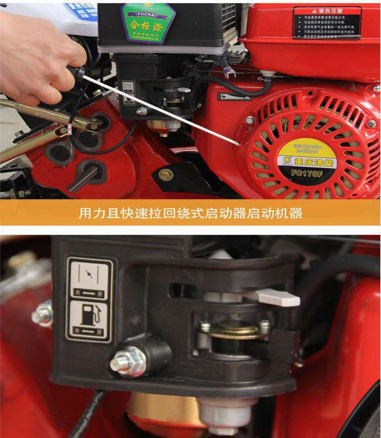 多功能汽油微耕机 小型松土机 旋耕起垄除草开沟 柴油耕地机7.5马力产品细节展示3