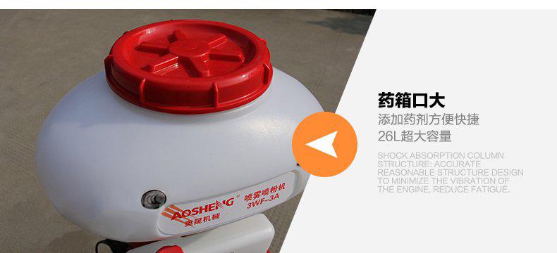 背负式汽油施肥机器 喷雾机喷粉机打药机 颗粒播种农用撒肥机产品对比4