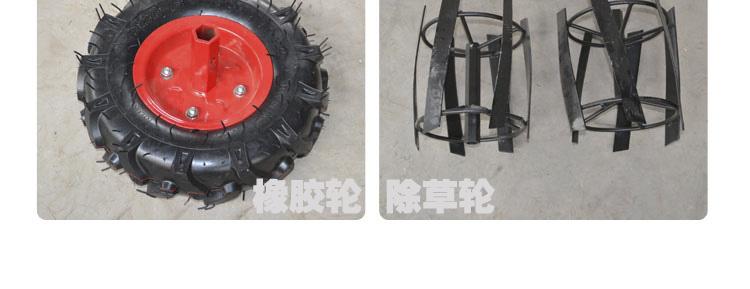 多功能汽油微耕机 小型松土机 旋耕起垄除草开沟 柴油耕地机7.5马力产品细节展示7