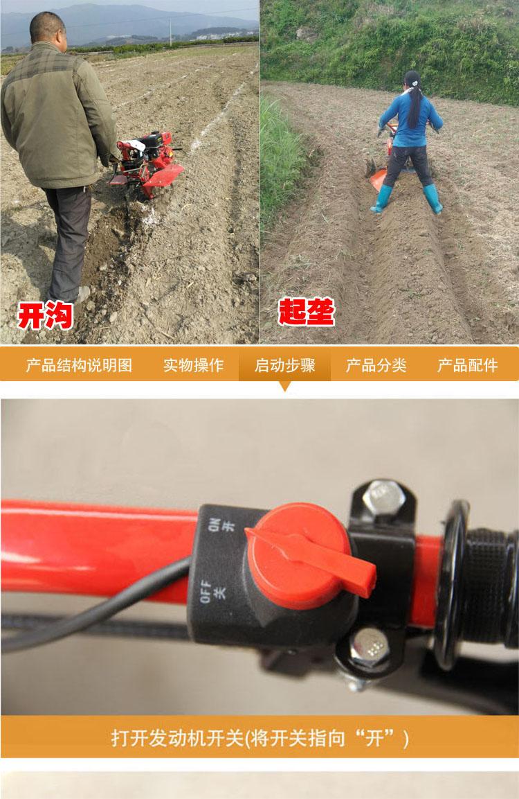 多功能汽油微耕机 小型松土机 旋耕起垄除草开沟 柴油耕地机7.5马力产品细节展示1