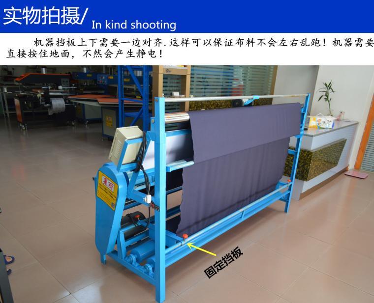 打码卷布机 布料打卷机 面料打码机 松布量布机 验布机产品使用场景5