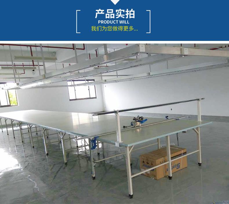 服装布料裁剪台 高品质可装卸面料 组合式裁床 流水工作台 产品实拍1