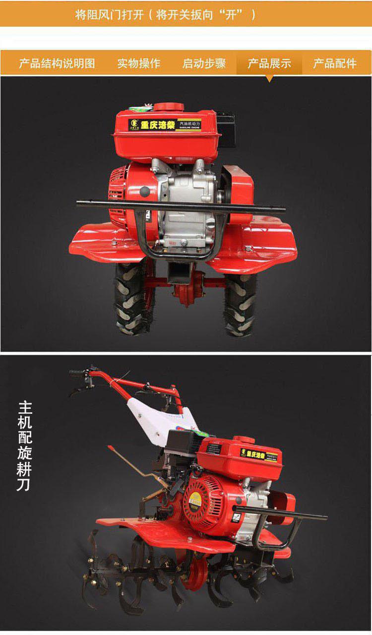 多功能汽油微耕机 小型松土机 旋耕起垄除草开沟 柴油耕地机7.5马力产品细节展示4
