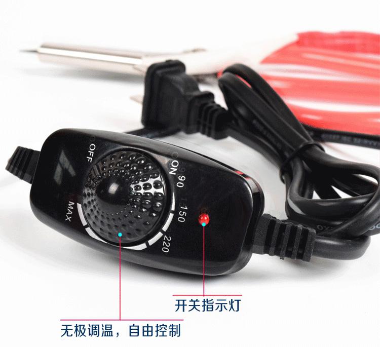 电热剪刀 带开关商标 修边剪刀 加热管式 电热裁缝剪刀 剪织带 产品细节4