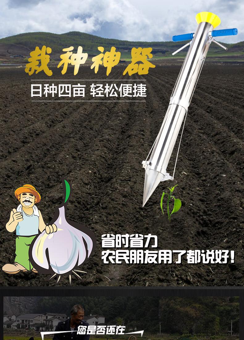 多功能种苗定植器 幼苗移栽施肥点播器 栽苗器播种机 种植耕种机械产品图片