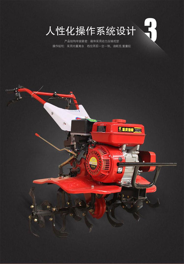 多功能汽油微耕机 小型松土机 旋耕起垄除草开沟 柴油耕地机7.5马力产品操作1