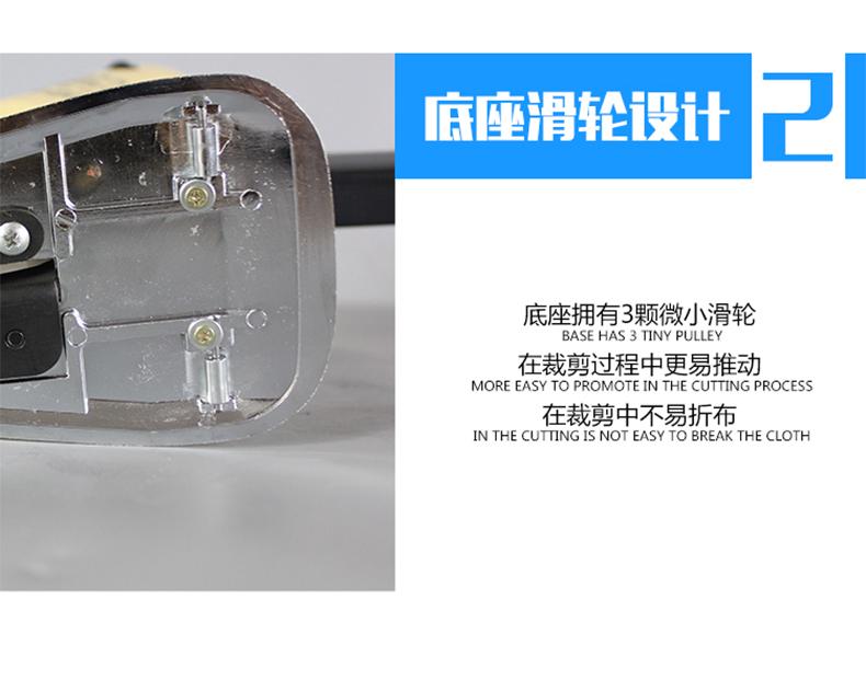 手提式电动切布机 圆刀裁剪机 电剪刀 裁布机圆刀机产品细节2