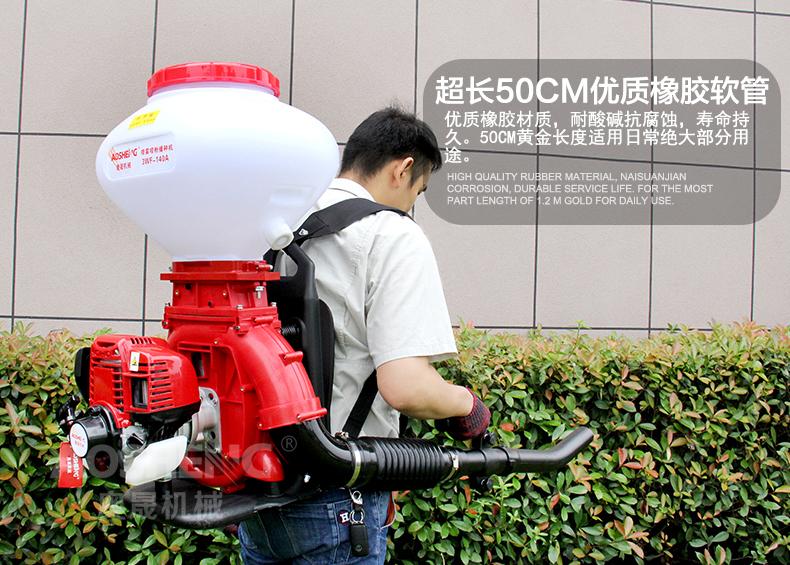 背负式汽油施肥机器 喷雾机喷粉机打药机 颗粒播种农用撒肥机产品特点3