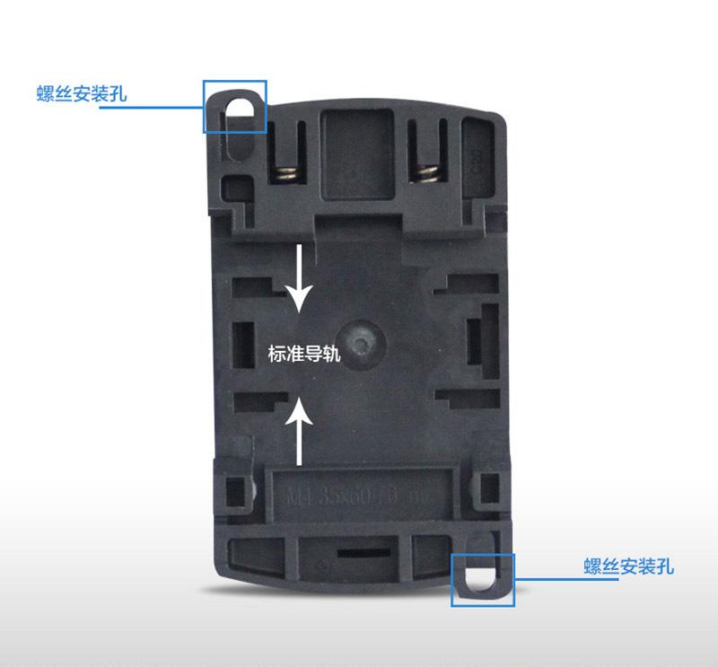 施耐德交流接触器LC1D95M7C 三极接触器1NO+1NC 一常开一常闭AC220V产品实物展示3