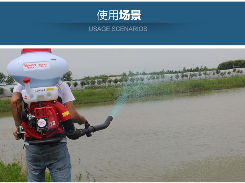 背负式汽油施肥机器 喷雾机喷粉机打药机 颗粒播种农用撒肥机产品使用场景1