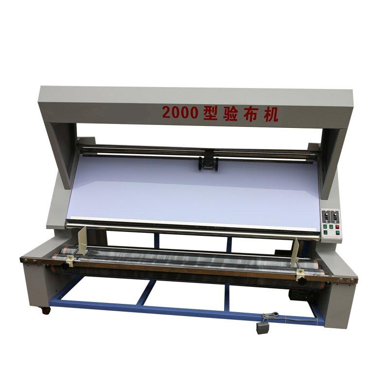 全自动验布机打卷机 松布折布机叠布机 打码验布一体机 2000型产品实拍1