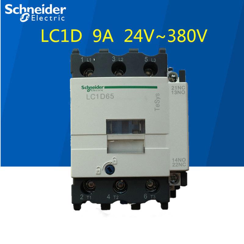 施耐德交流接触器LC1D95M7C 三极接触器1NO+1NC 一常开一常闭AC220V产品图片1