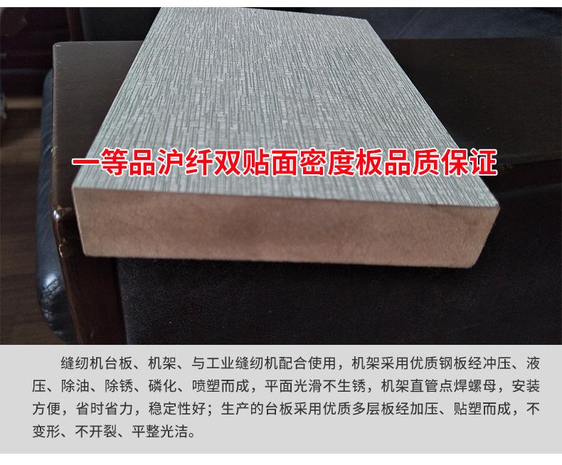 服装布料裁剪台 高品质可装卸面料 组合式裁床 流水工作台 产品实拍6