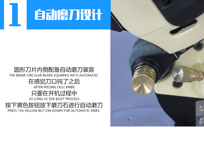 手提式电动切布机 圆刀裁剪机 电剪刀 裁布机圆刀机产品细节1