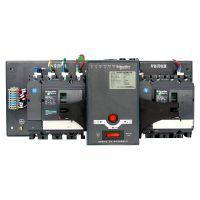 施耐德万高双电源转换开关WATSNA-63/32A 4PCRX 原装正品!