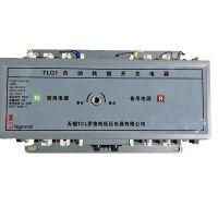 LEGRAND罗格朗双电源转换开关TLQ1-160S/160A 4P自动转换开关 保护开关 原装正品