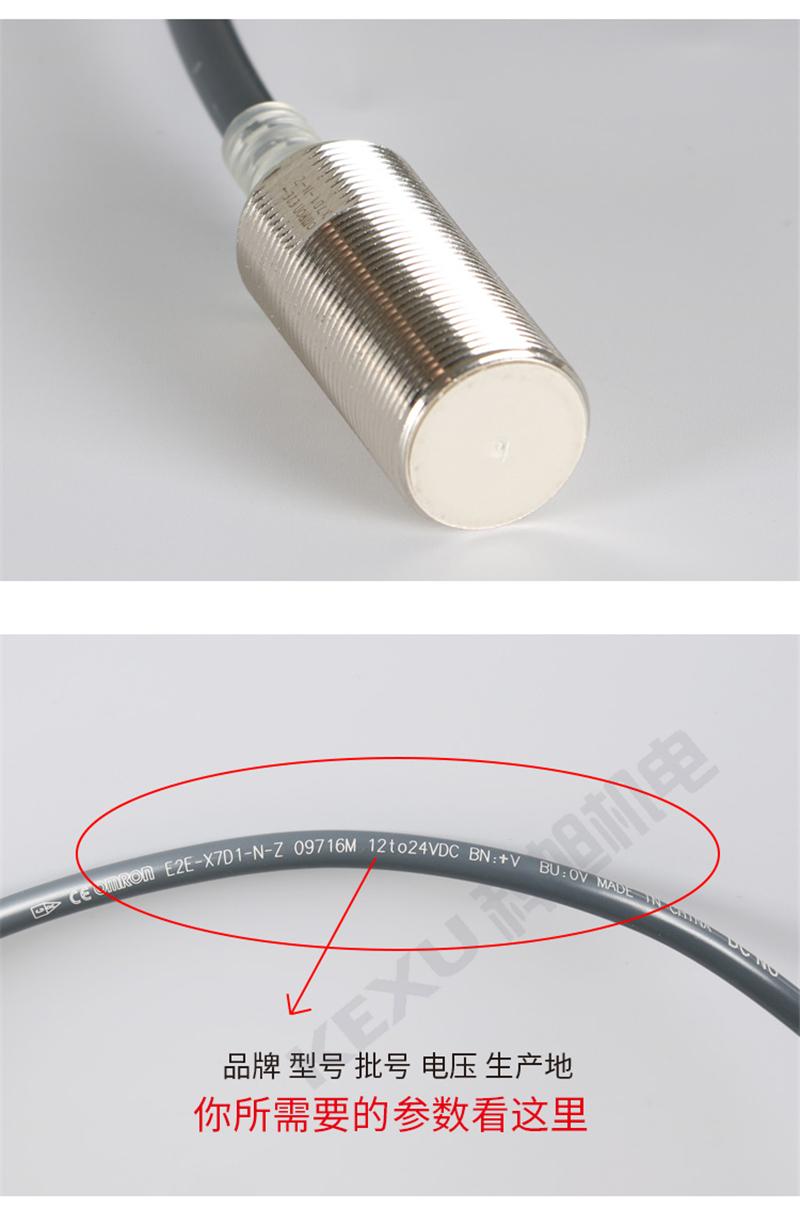 欧姆龙接近开关E2E-X10Y1-M1-Z接近传感器 原装正品 产品细节3