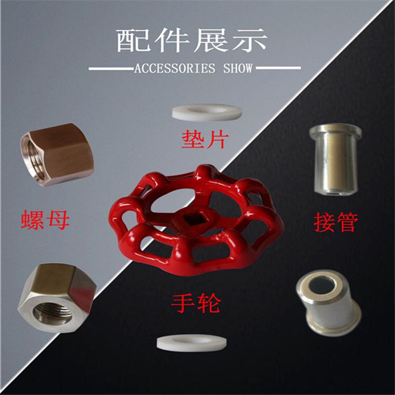 科旭不锈钢截止阀316 DN15焊接针型截止阀 高压截止阀 原装正品 产品配件