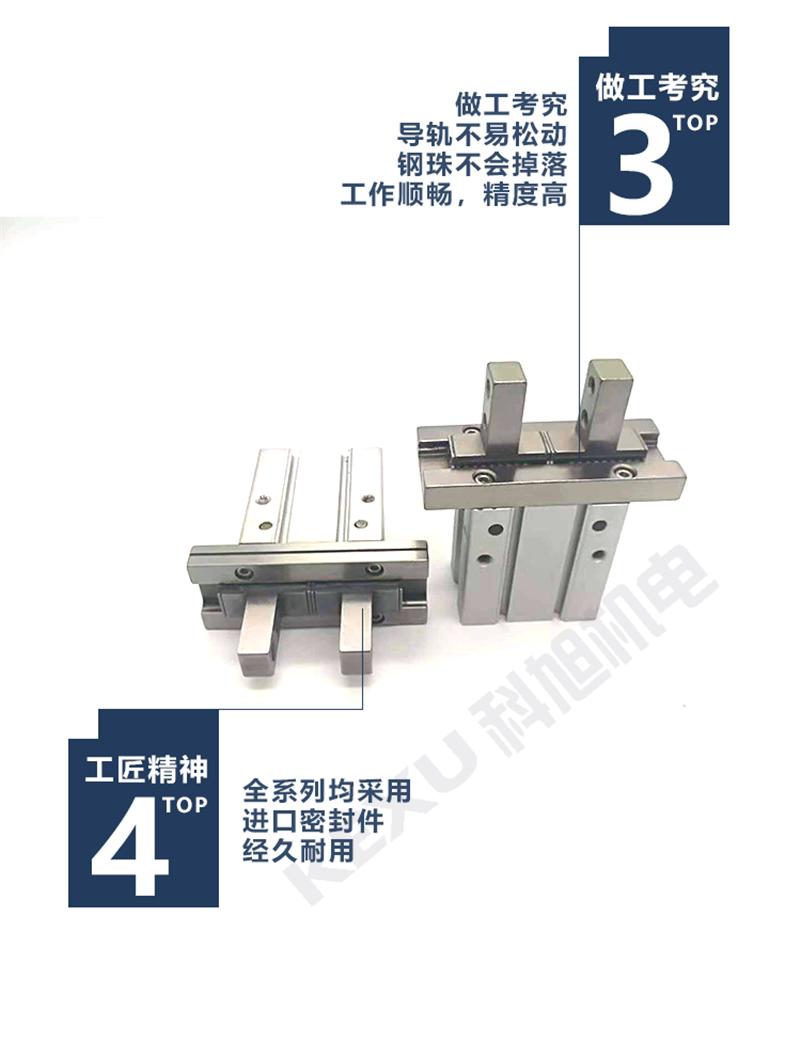 SMC手指气缸MHZ2-10S平行机械手气爪 原装正品 产品优势2
