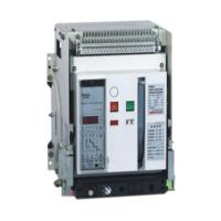 环宇断路器DW45-6300/4P-5000A固定式