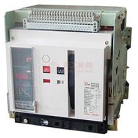 电科博耳万能式框架断路器SDW1-1600/3P 3M 1250A固定式