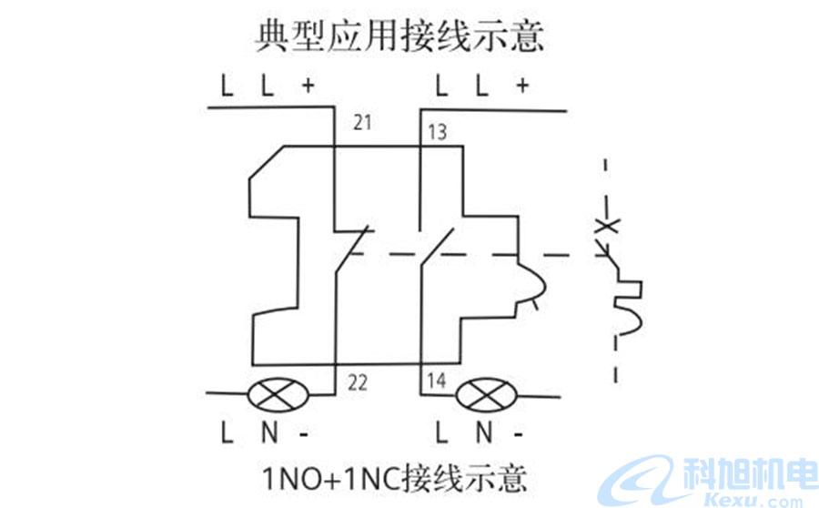 西门子小型断路器5SL系列样本九