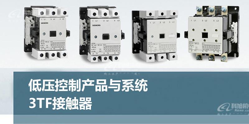 西门子交流接触器3TF51220XQ0低压控制产品与系统AC380V原装正品 产品图片2