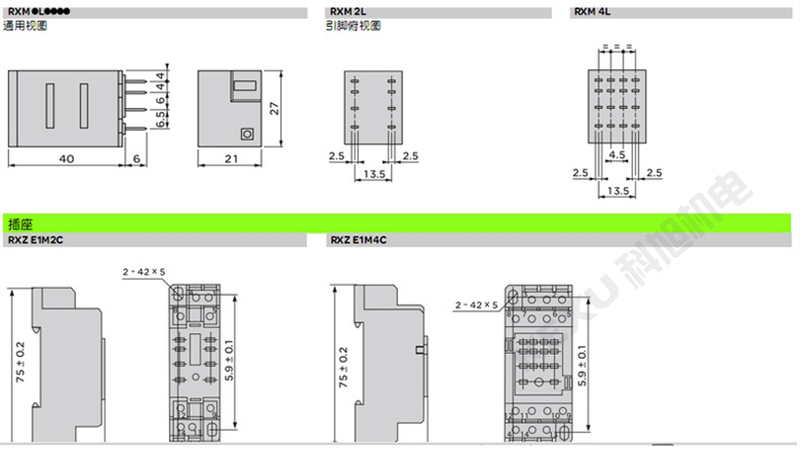 施耐德中间继电器RXM3AB1BD小型继电器 插拔式 原装正品 产品尺寸