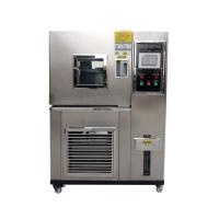 80L可程式恒温恒湿箱 高低温试验箱 高低温交变试验箱 交变湿热箱