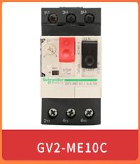 GV2-ME10C