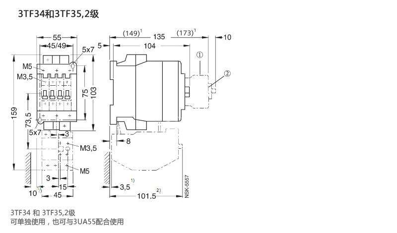 西门子交流接触器3TF52440XQ0低压控制产品与系统AC380V原装正品 产品尺寸2