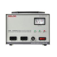 德力西稳压器15000W电脑冰箱高精度交流稳压器 原装正品!