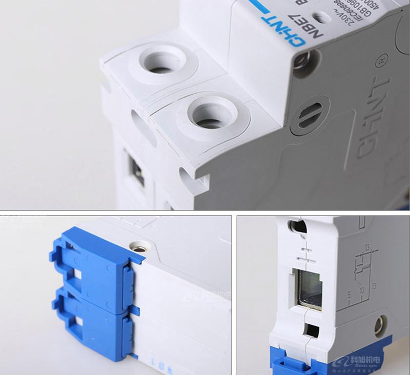 正泰漏电断路器NBE7LE 家用空气开关4P 63A 带漏电保护 原装正品产品实拍