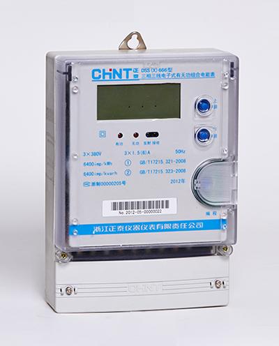 电度表型号图片与品牌厂家五