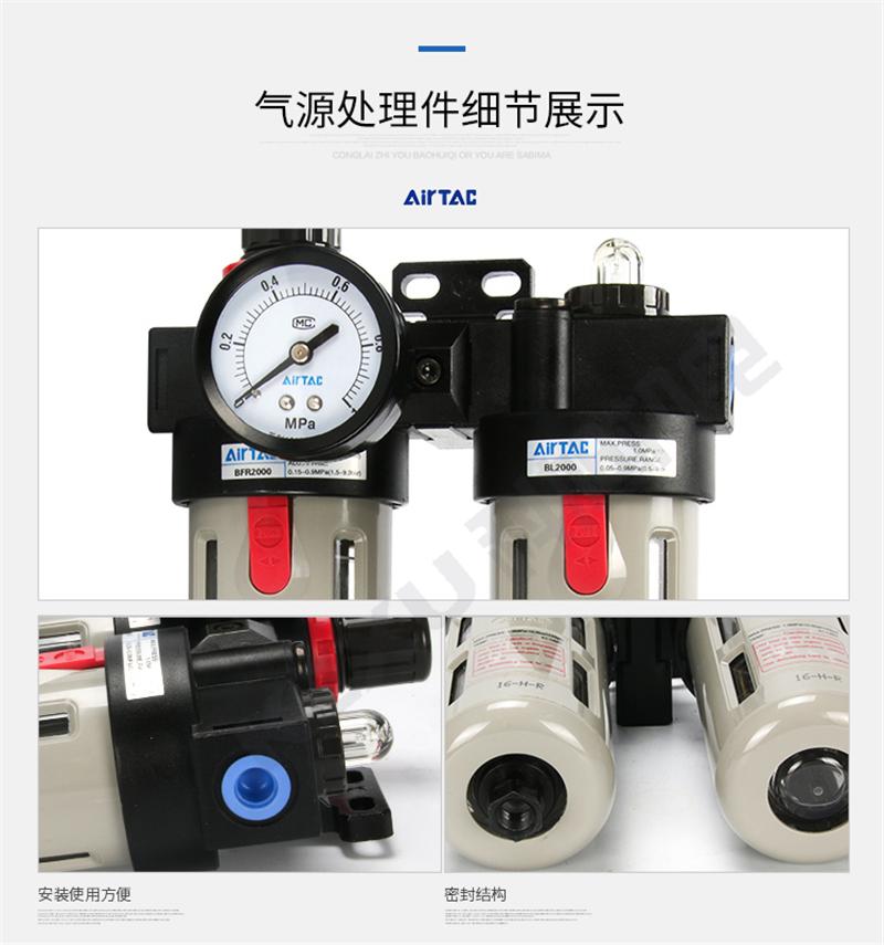 亚德客二联件过滤器BFC3000气源处理AFR3000+AL3000空气油水分离器 原装正品 产品细节