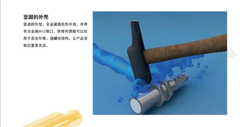 图尔克超声波传感器RU300U-M30E-LIU2PN8X2T-H1151原装正品 产品特性3