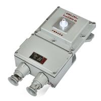 科旭Kexu防爆断路器 BDZ52-32A/3P防爆空气开关 原装正品